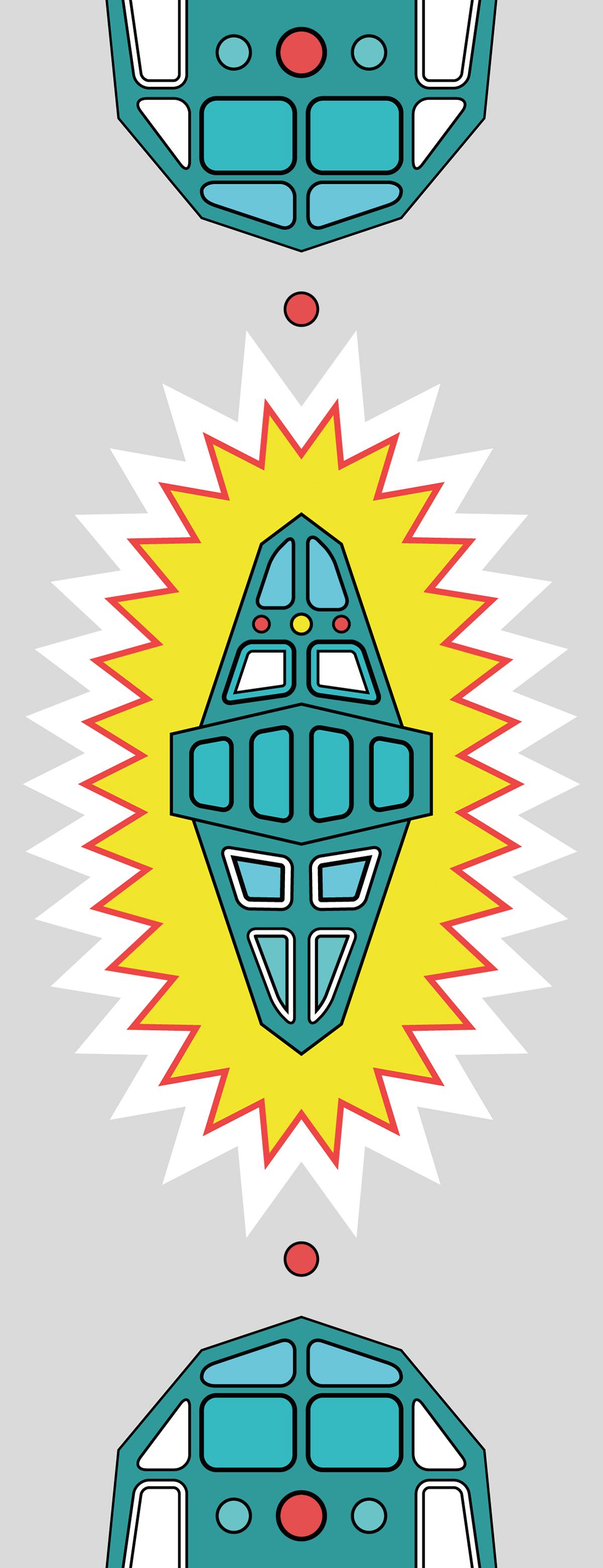 New Born UFOs